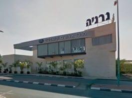 Selskapslokalet Narnia i Beersheba. Her skulle det planlagte terrorangrepet gjennomføres (Foto: Google Maps/Times of Israel).