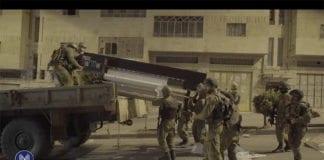 IDF konfiskerte utstyr fra trykkeriet (Foto: IDF).