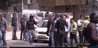 Politiet etterforsker skyteangrepet søndag morgen 9. oktober. (Foto: Skjermdump fra israelske kanal 10)
