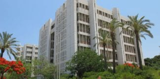 Tel Aviv Universitet - avdeling for biovitenskap (Foto: Wikipedia Commons)