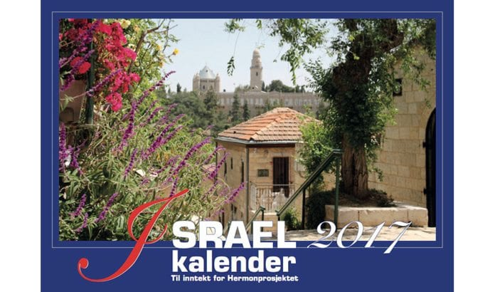 Israelkalenderen 2017.