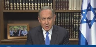 Israels statsminister Benjamin Netanyahu i samtale med Haim Saban via video-link 4. desember 2016 (Skjermdump: Brookings Institution)