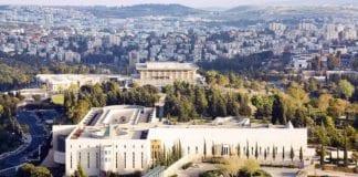 Israelsk høyesterett vil trolig avgjøre skjebnen til den omstridte bosetningsloven. (Foto: Wikipedia)