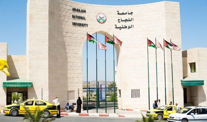 Fatahs studentbevegelse oppvigler til terror på An-Najah og andre universiteter på Vestbredden. (Foto: Wikipedia)