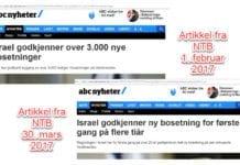 Skjermdump av NTB-artikler på ABC Nyheter.