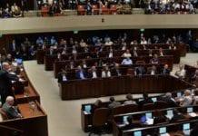 Knesset vedtok søndag å avkriminalisere cannabis i Israel. (Foto: Kobi Gideon /Flickr)