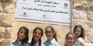 Palestinske ungdommer foran det nye ungdomssenteret oppkalt etter en av tidenes verste terrorister. Nede til venstre er emblemet til den norske regjeringen synlig. Norge er en av dem som står bak opprettelsen av senteret. (Foto: Palestinian Media Watch)