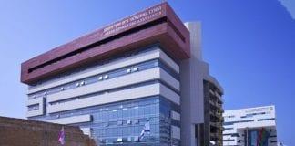 En palestinsk mann donerte titusenvis av kroner til barnekreftavdelingen på Rambam-sykehus. (Foto: Wikipedia)