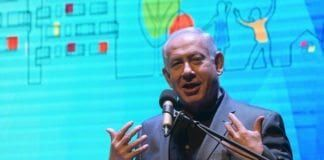 Benjamin Netanyahu. (Foto: Amos Ben Gershom/Flickr)