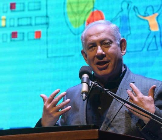 Benjamin Netanyahu tar til orde for å legge ned UNRWA. (Foto: Amos Ben Gershom/Flickr)