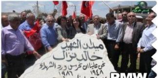 Fra avdukingen av minnesteinen for terroristen Khaled Nazzal i Jenin (Skjermdump fra jeningate.com, via PMW)
