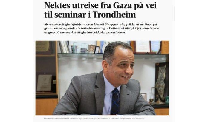 Skjermdump fra Adresseavisen 29. juli 2017.
