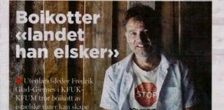 Faksmile av avisen Dagens forside 27. juli 2017.