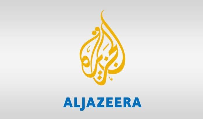 Al Jazeera. (Foto: Prachatai, flickr)