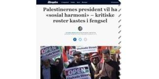 Aftenposten skriver om brudd på menneskerettighetene i de palestinske selvstyreområdene. (Foto: Faksimile Aftenposten)