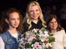 Statsadvokaten i Israel har bestemt seg for å ta ut tiltale mot Sara Netanyahu. (Foto: Statsministerens kontor)