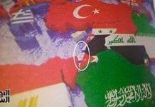 Egyptiske myndigheter har startet etterforskning etter at det israelske flagget dukket opp i en skolebok.