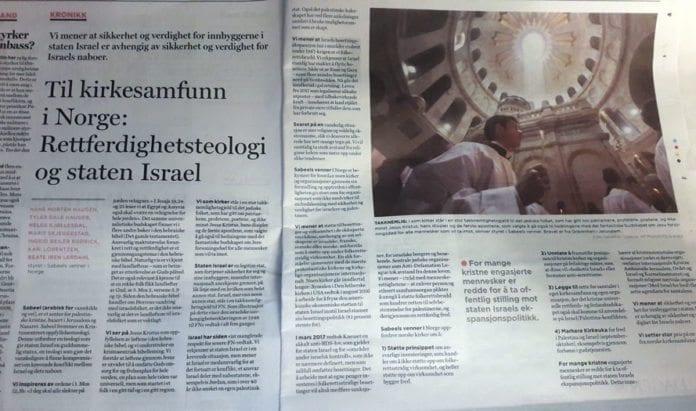 Faksmile av kronikken til Sabeels venner i avisen Dagen 20. september 2017.
