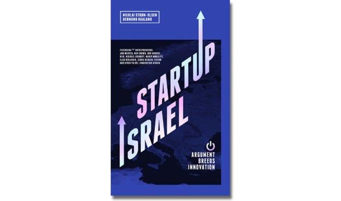 Startup Israel fra Frekk Forlag.