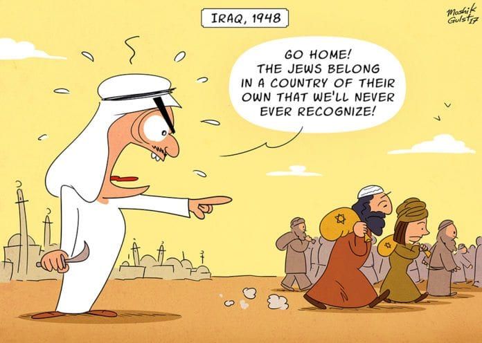 Jødene ble jaget og presset ut av Irak og andre arabiske land etter 1948. En minoritet på opptil 2 prosent er blitt presset sammen i Israel, på et areal som er mindre enn 0,2 prosent av arealet til de arabiske landene.