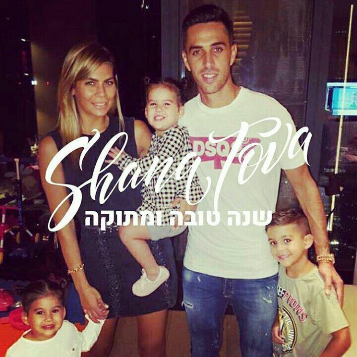 Eran Zahavi med kone og barn. (Foto: Instagram)