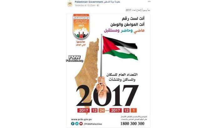Dette kartet ble postet på de palestinske selvstyremyndighetenes Facebook-side. (Foto: via PMW)