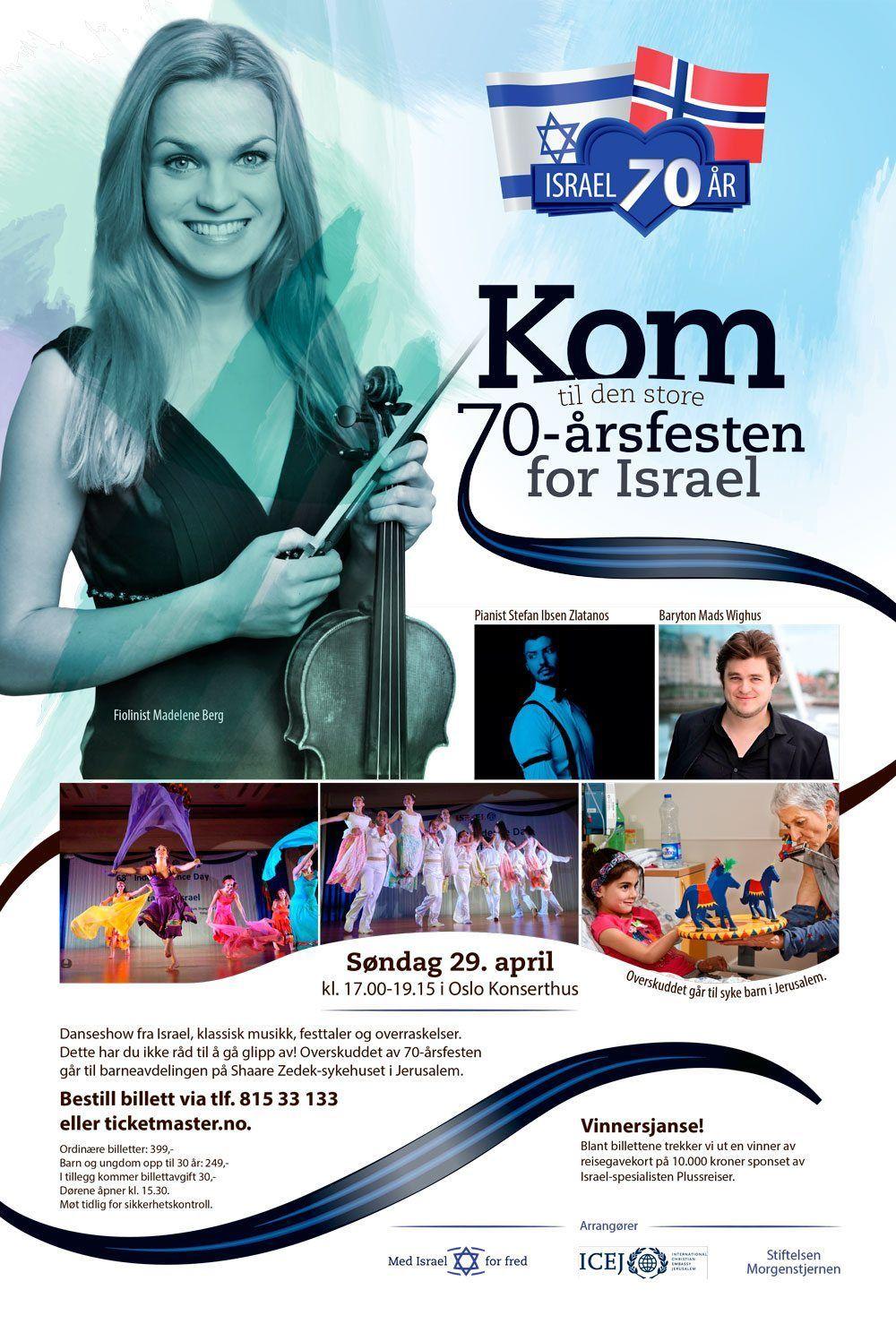 Israelkonferansen med feiring av MIFF 40 år og stor festkveld for Israel 70 år i Oslo Konserthus