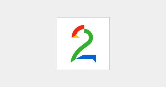 TV2 gledet mange med en positiv reportasje om Israel 25. november 2017.