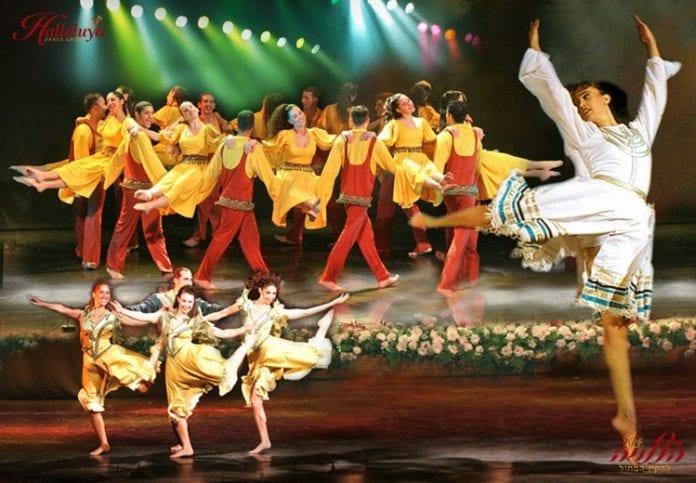 Halleluya Dance Group.