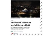 Skjermdump fra Dagbladet.no 11. desember 2017.