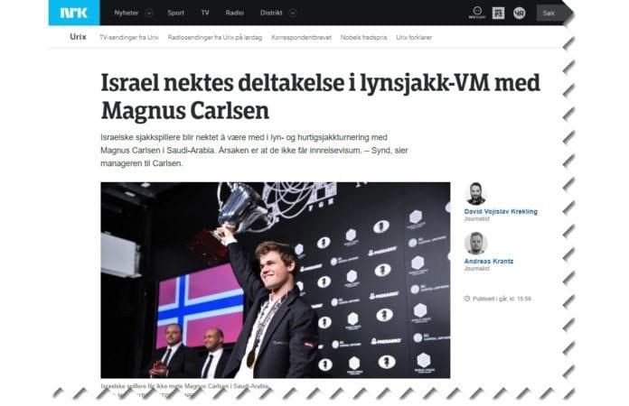 Skjermdump fra Nrk.no 25. desember 2017.