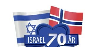 Velkommen til stor 70-årsfest for Israel i Oslo Konserthus søndag 29. april 2018.