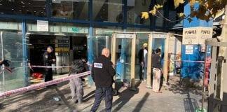 En sikkerhetsvakt ble knivstukket i hjertet ved sikkerhetskontrollen ved rutebilstasjonen i Jerusalem. (Foto: United Hatzalah)