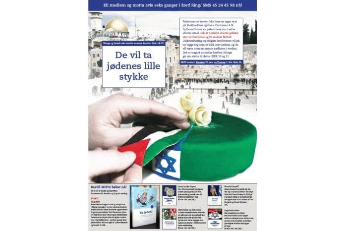Spesialmagasinet til Troms fylke januar 2018.