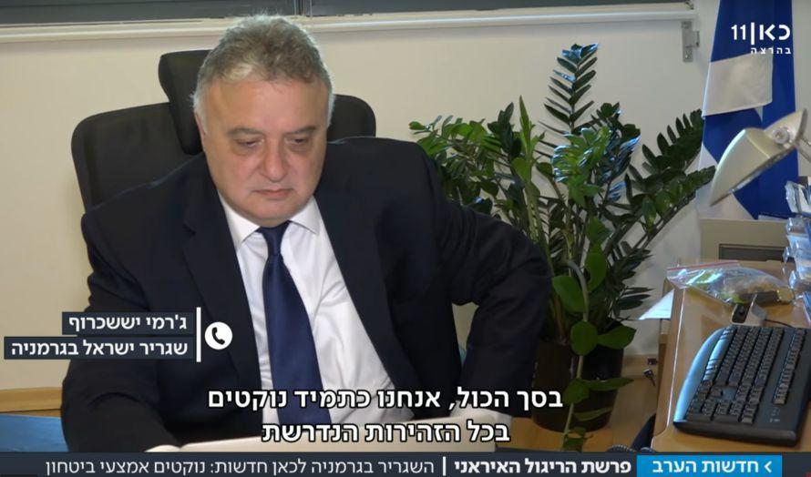 Israels ambassadør i Tyskland, Jeremy Issacharoff. (Foto: Skjermdump fra Youtube/Kan)