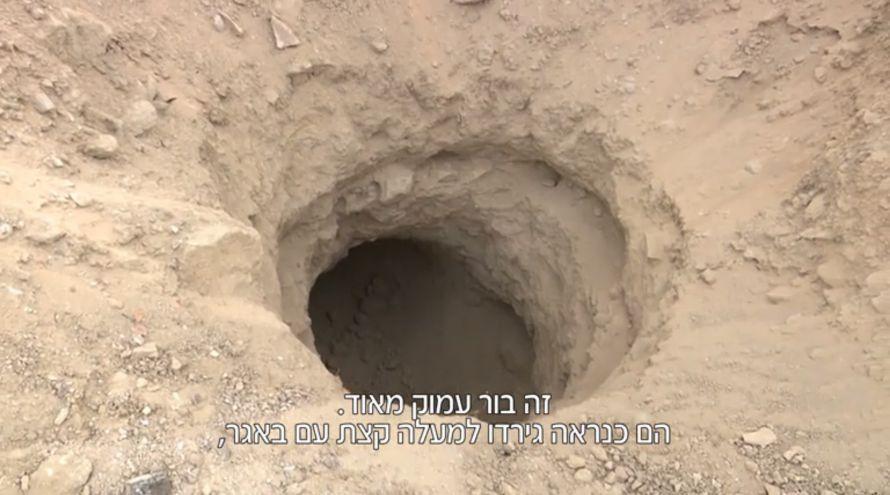 Tyvene har gravet hull i jakten på verdigjenstander. (Foto: Skjermbilde fra Hadashot)