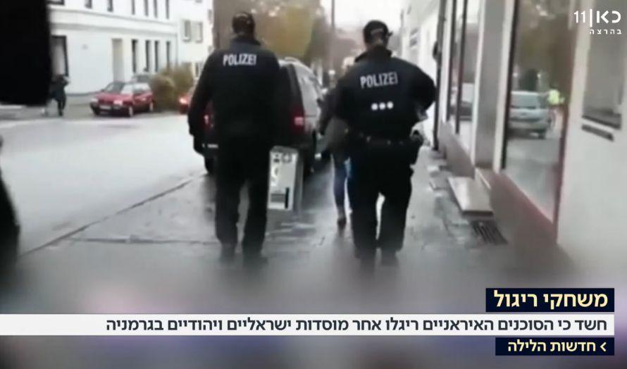 Tysk politi beslagla datamaskiner. (Foto: Skjermdump fra Youtube/Kan)