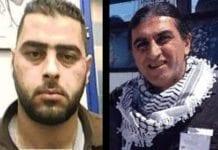 Muhammad Maharma (t.v.) og Bahar Maharmeh er to av de tre som er siktet i saken. (Foto: Shin Bet)