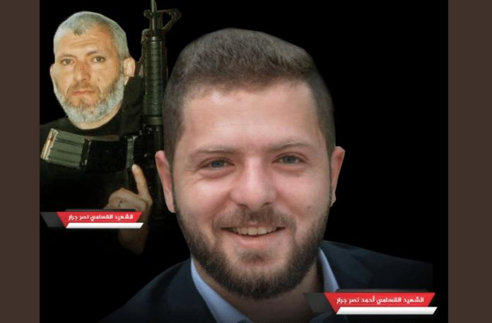 Ahmed Nasser Jarrar, leder for terrorcellen som skjøt og drepte rabbiner Raziel Shevach 9. januar. Faren, Nasser Jarrar, oppe til venstre. (Foto: Twitter)