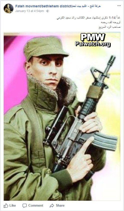 Terroristen Raed Al-Karmi. (Foto: Facebook/PMW)
