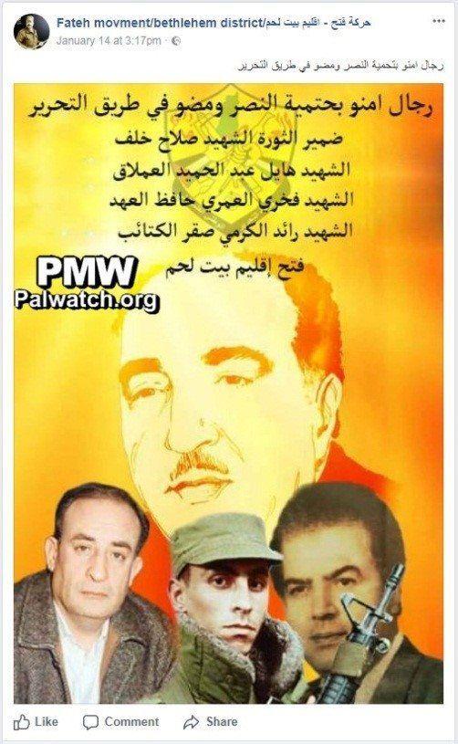 Dette bildet ble publisert på Facebook-siden til Fatahs Betlehems-avdeling. (Foto: Facebook/PMW)