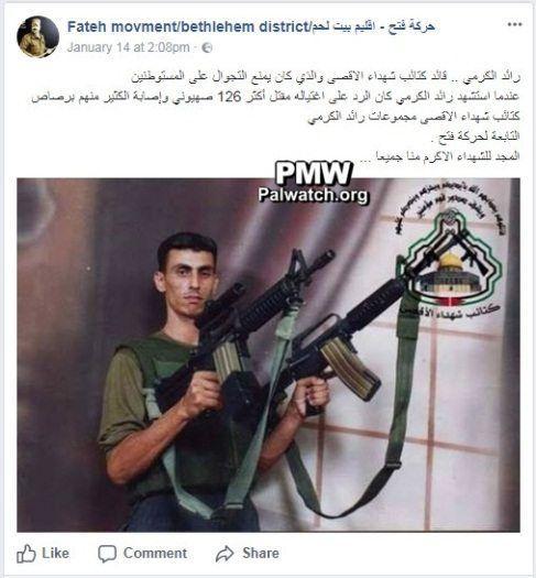 Raed Al-Karmi. (Foto: Facebook/PMW)