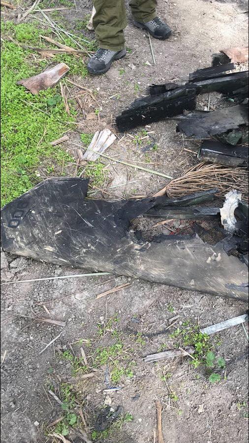 Rester av dronen. (Foto: IDF/Facebook)