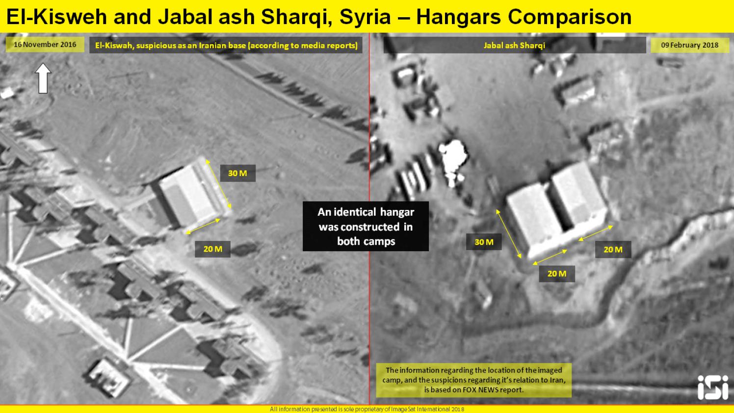 Satellittbildene viser at bygningene er identiske med andre andre iranske baser i Syria. (Foto: ImageSat)