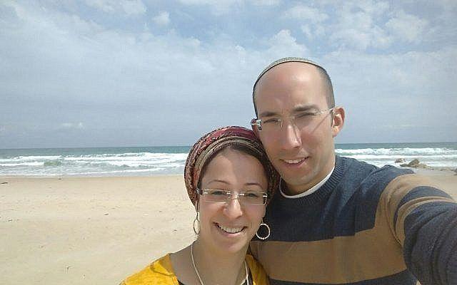 Itamar Ben-Gal ble drept i mandagens terrorangrep. Her sammen med kona Miriam. (Foto: Privat)