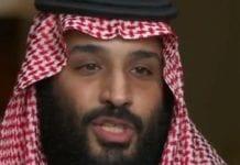 Mohammed bin Salman. (Skjermdump: CBS)