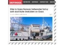 Andre konvoier som den «Al Awda» skal være med på er blitt stanset av israelske marinestyrker. Folkeretten gir Israel full rett til en effektiv sjøblokade av Hamas-regimet. (Skjermdump fra shiptogaza.no)