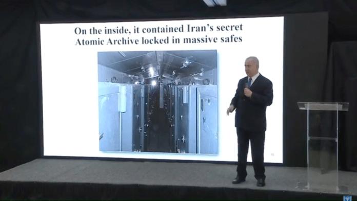 Israels statsminister Benjamin Netanyahu sier Israel har bevis for at Iran har et atomvåpenprogram. (Foto: Skjermdump)