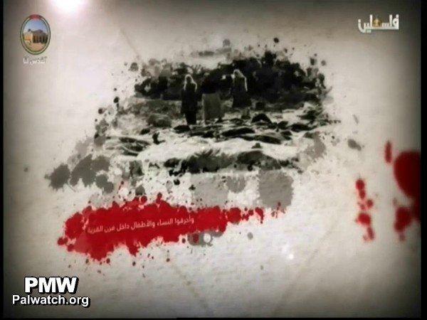 Manipulert bilde: Blir presentert som ofre fra Deir Yassin.