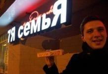 Mikhail Verevskoy ble brutalt drept utenfor boligen sin i Russland. Politiet mistenker antisemittisme. (Foto: Privat)